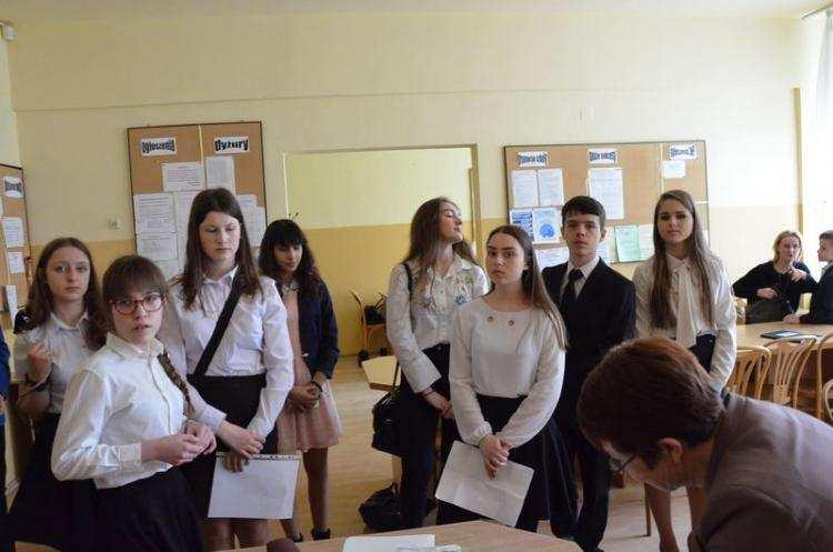 Szkoły podstawowe, Wojewódzki Konkurs Recytatorski Baczyńskim - zdjęcie, fotografia