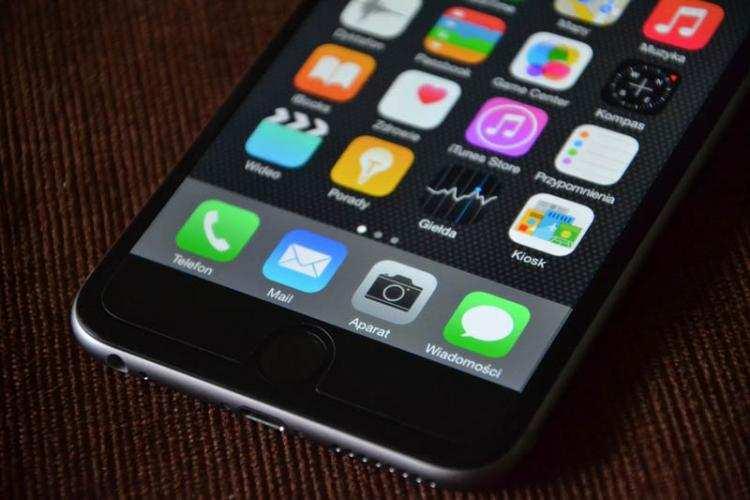 Region_, Rozbój regionie latek napadł mężczyzne skradł telefon - zdjęcie, fotografia