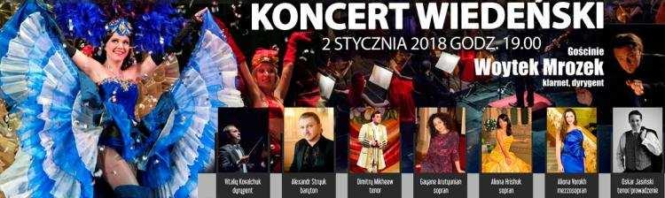 Rozrywka, Noworoczna wkrótce Włocławku - zdjęcie, fotografia