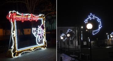 Powiat włocławski również wystroił się na Święta. Iluminacje w Brześciu i Kowalu [ZDJĘCIA]